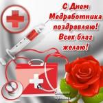 88404391_large_Den_medika15